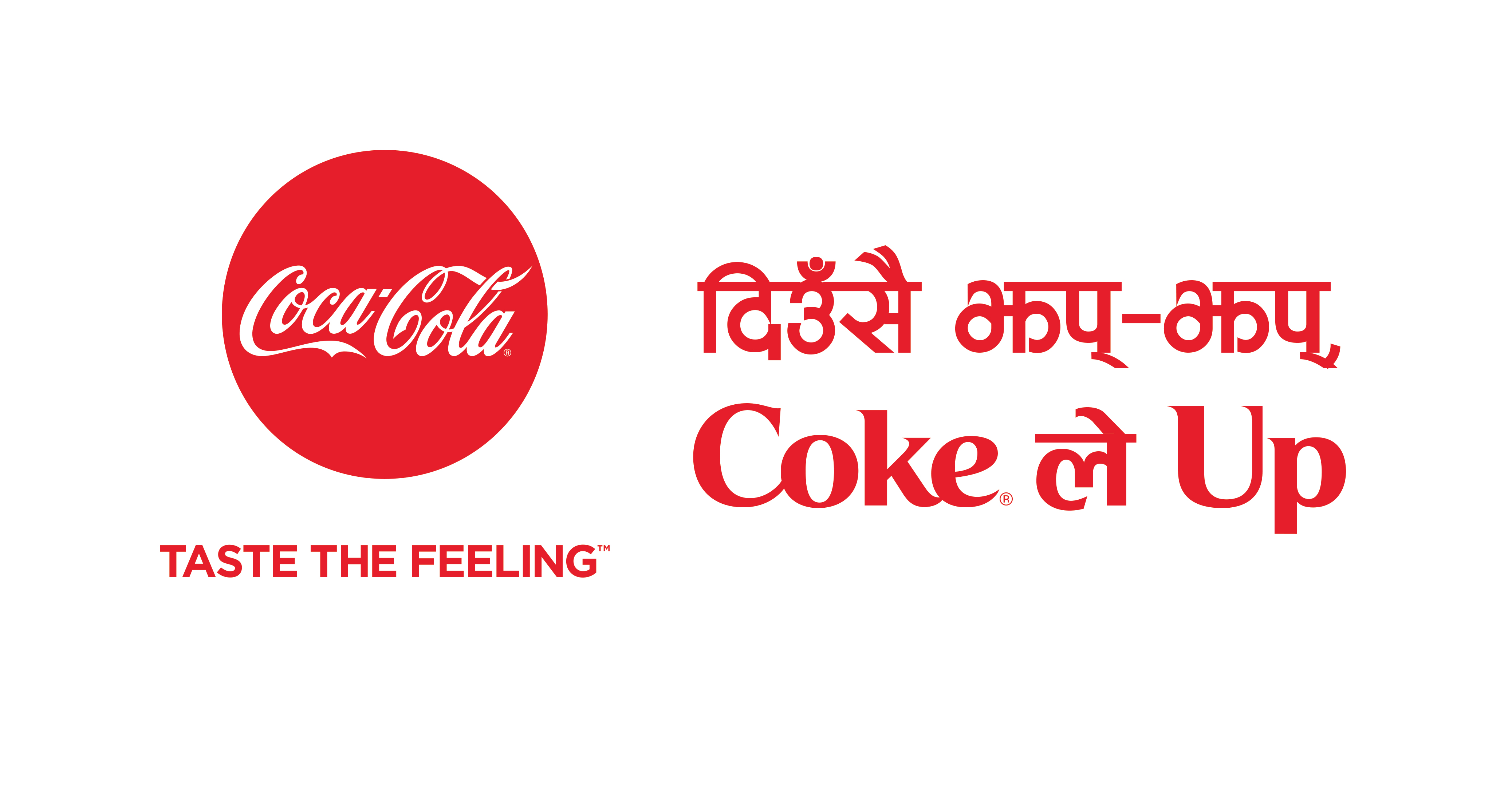 Beat the Midday Slump With Coca-Cola and Never Miss a Thing !