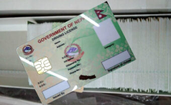 smart driving licence in nepal