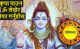 Horoscope Today, 16 September 2021 Check astrological prediction for Aries, Taurus, Gemini, Cancer and other signs