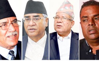 nepal government alliance