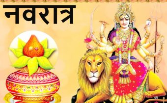 Don't do these 13 things unknowingly for 9 days starting Navratra