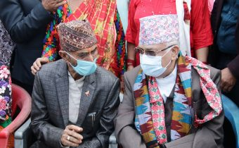 Kp Oli With Father