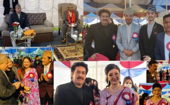 royal family nepal pictures